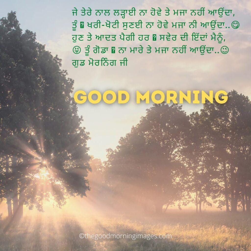 Good Morning Punjabi Images