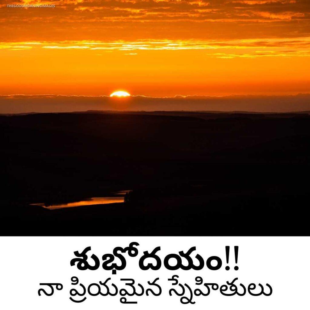 Telugu good morning Images download